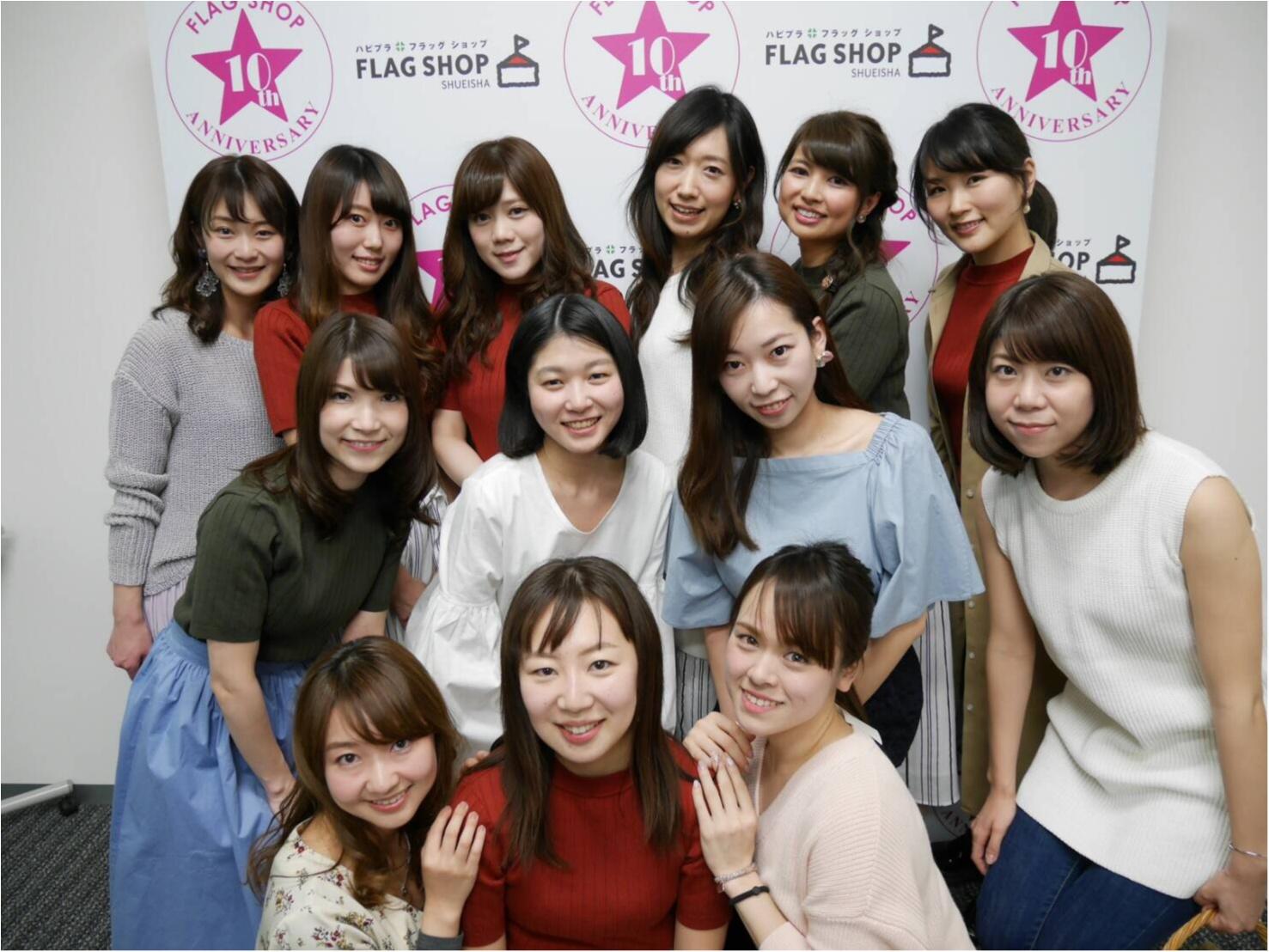 おめでとう〜★FLAGSHOP10th★佐藤ありさトークショーも♡モアハピ部のみんなと参加させていただきました^ ^_13