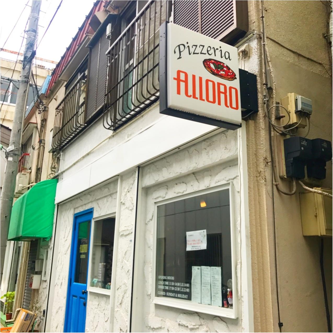 """【北千住グルメ】路地裏の隠れ家ピッツェリア!""""Pizzeria Alloro""""の窯焼きピザが絶品♡_1"""