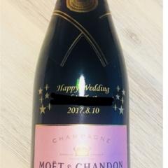 自分達だけのシャンパンで新年を迎えました❤︎〜おすすめ結婚祝いはコレだっ☝︎〜