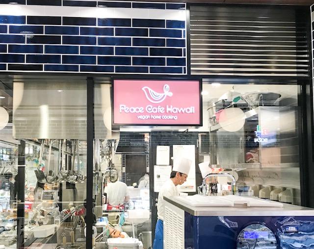 『渋谷スクランブルスクエア』はおしゃれなカフェ・スイーツ・お土産ショップの宝庫! おすすめグルメ11選_3