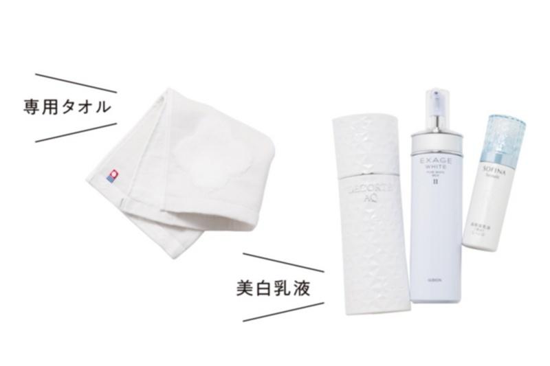 美白化粧品特集 - シミやくすみ対策・肌の透明感アップが期待できるコスメは?_22
