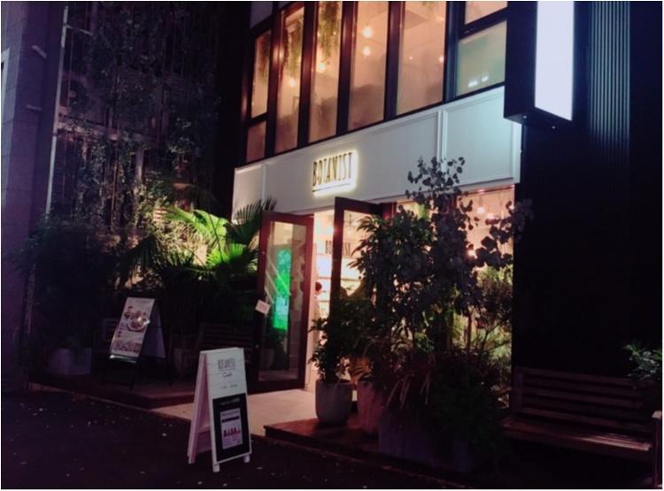 BOTANIST Cafe♡_1
