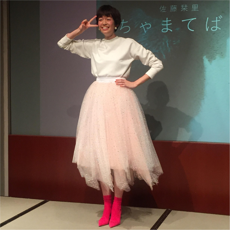 【モアハピ部大女子会】佐藤栞里ちゃんが好かれる理由♡_3