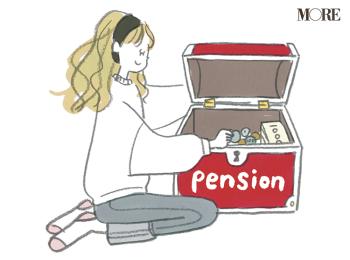"""""""じぶん年金""""で将来に備える。利益に税金がかからないor低く抑えられる『iDeCo』と『つみたてNISA』の魅力【20代が今すべきお金の話】"""