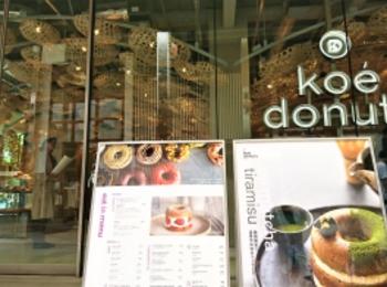 【はんなり京都】最新話題のドーナツショップがOPEN☆
