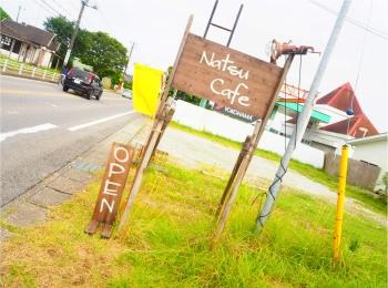 ご当地Cafe♡【千葉】の外房*ゆったり癒されるおしゃれなカレーとワッフルのお店♡