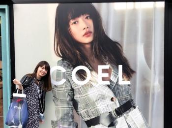 憧れのモデル*ヨンアちゃんにも会える!COEL 2019S/S RECEPTION EVENTに行ってきました♡
