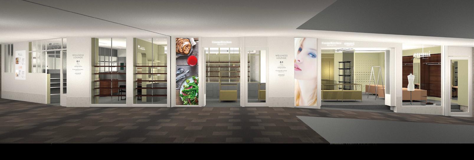 表参道ヒルズにウェルネス&ビューティーのコンセプトスペース『ウェルネス ラウンジ』がオープン! 鈴木えみさんコラボメニューも♡_1