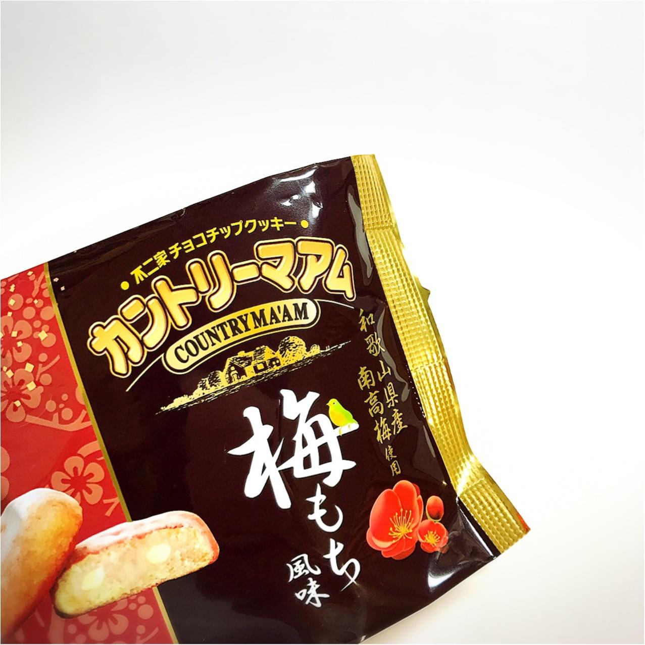 不思議食感♡【カントリーマアム 梅もち】もう食べた??_1