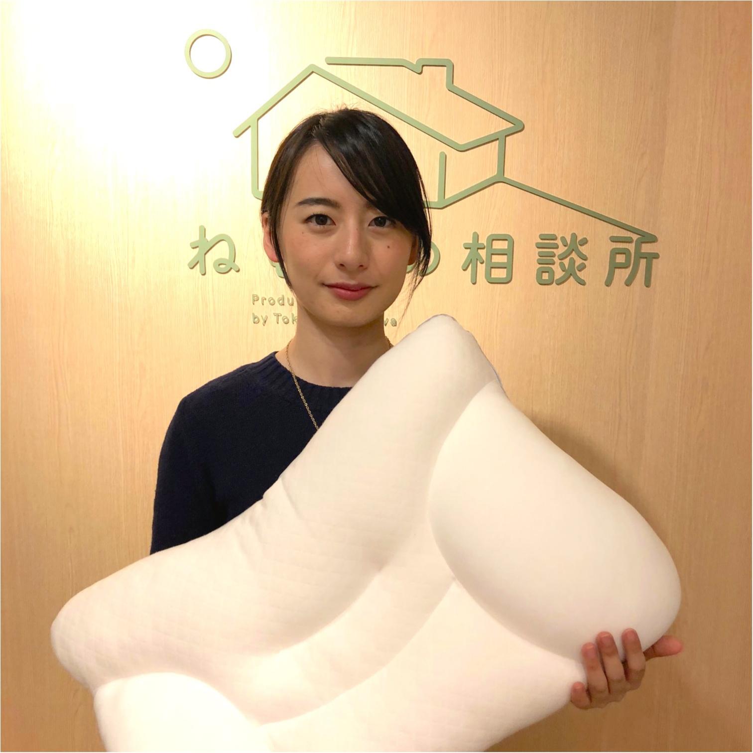 枕にこだわるという贅沢。『東京西川』の「医師がすすめる健康枕」をライターみかりんが試してみた!_2_1