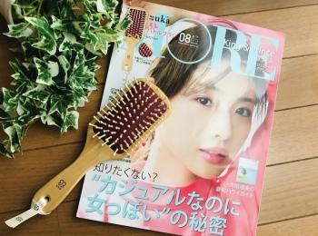 【MORE8月号】今月買うべき神付録!《uka》美髪パドルブラシが使い心地最高♡