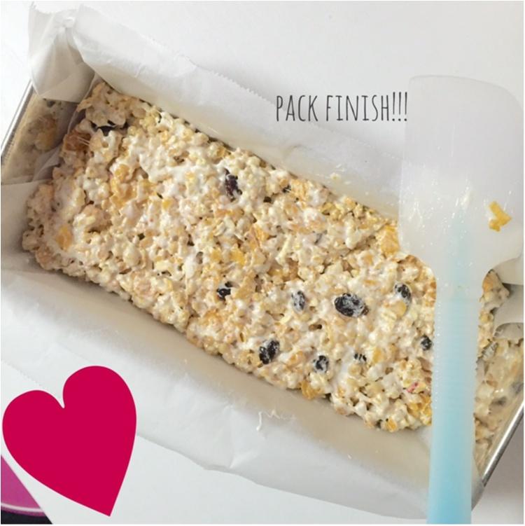 【FOOD】\愛ちあんCafe ♥︎/簡単!忙しい朝、サクッと栄養欲しいから。食物繊維たっぷりグラノーラバーの作り方_9