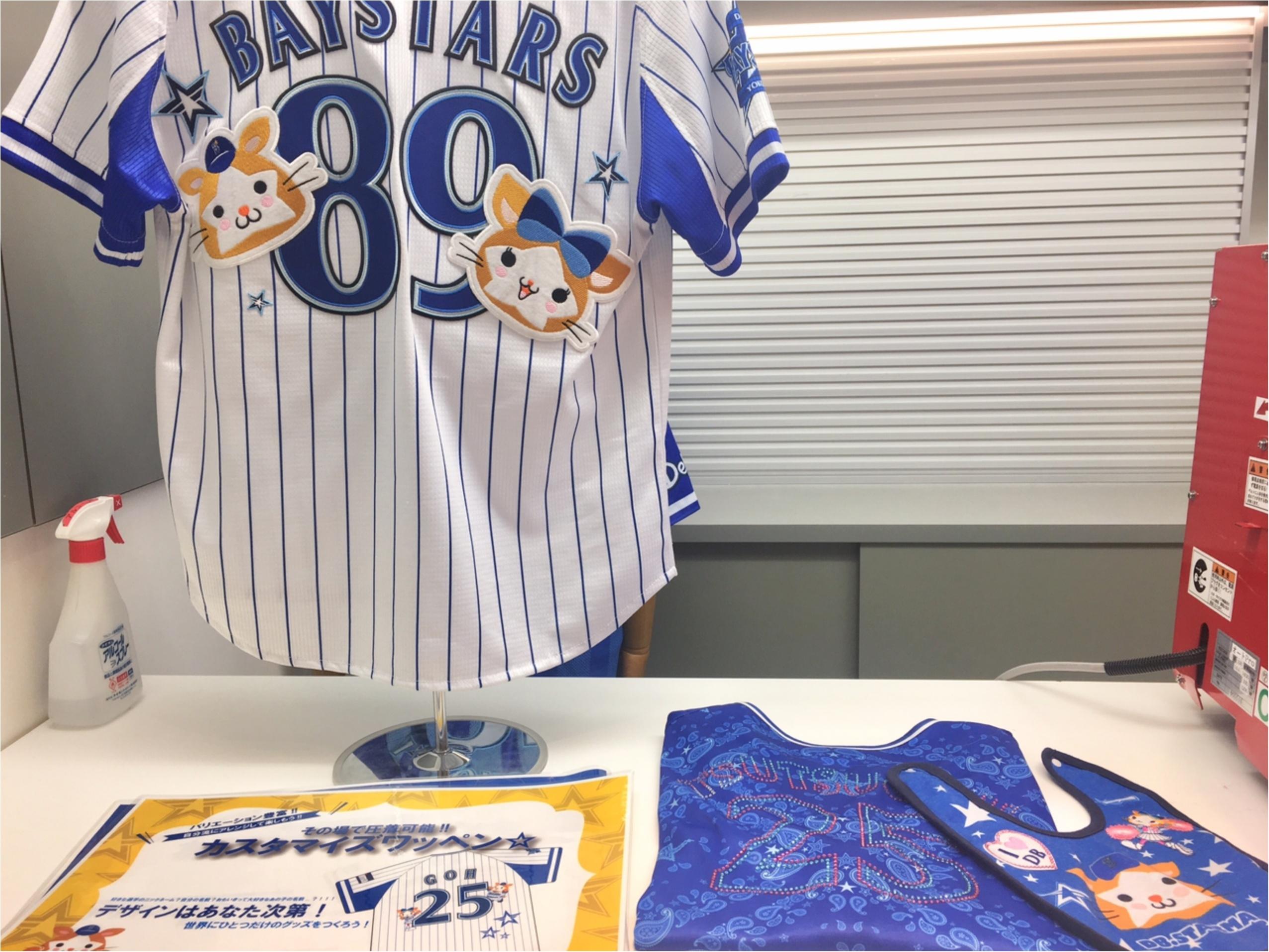 ランドマークタワーに横浜DeNAベイスターズ公式ショップ開店!_4
