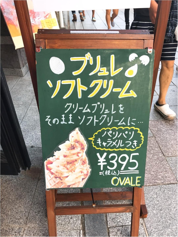 【着物でフォトジェニック!】『今の季節にオススメな』鎌倉で食べ歩きしたい方必見!ご紹介します♡_12