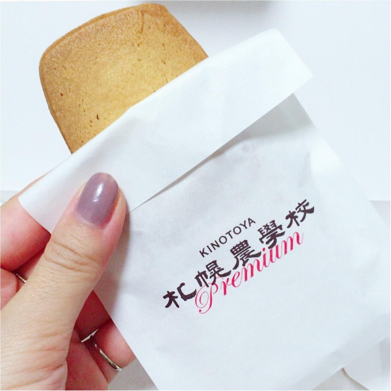 """新千歳空港の*NEW*行列スウィーツ!""""札幌農学校premium""""♡_3"""