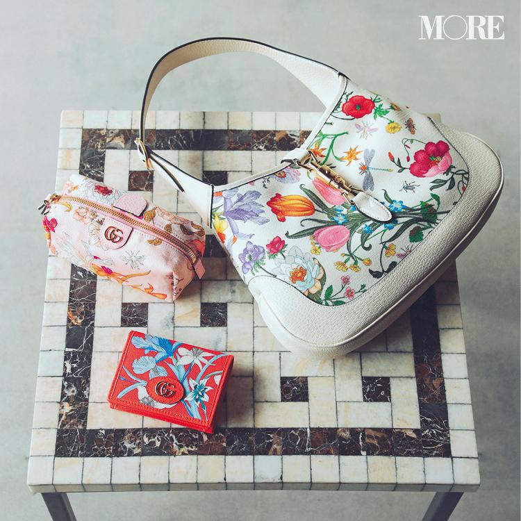 花ざかりな『グッチ』のバッグに、新しい季節の幸せを詰め込んで♡_1