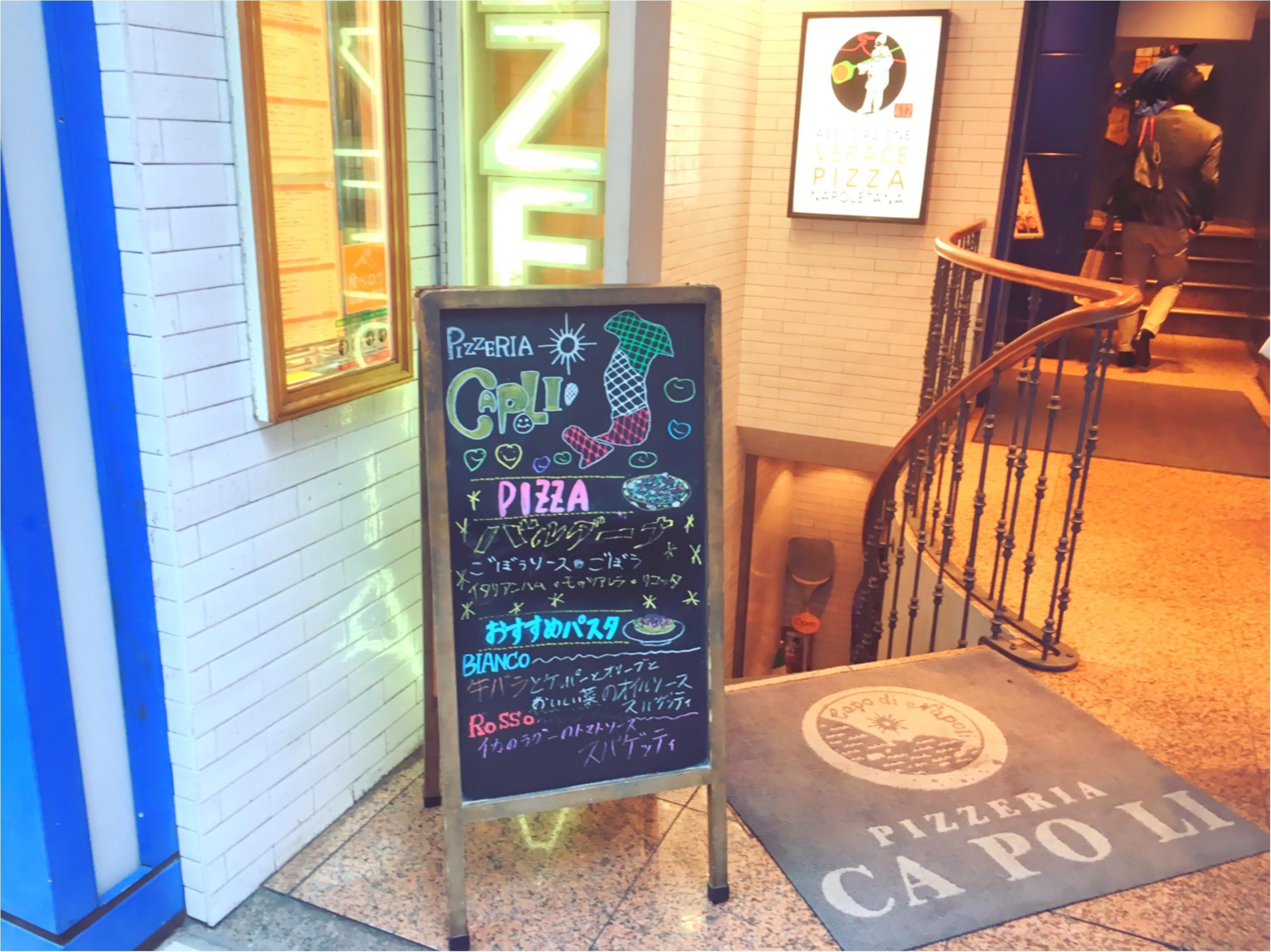本格窯焼きピッツァが食べられる新宿のイタリアンでモアハピのあの子と9ヶ月ぶりのランチ♡_3