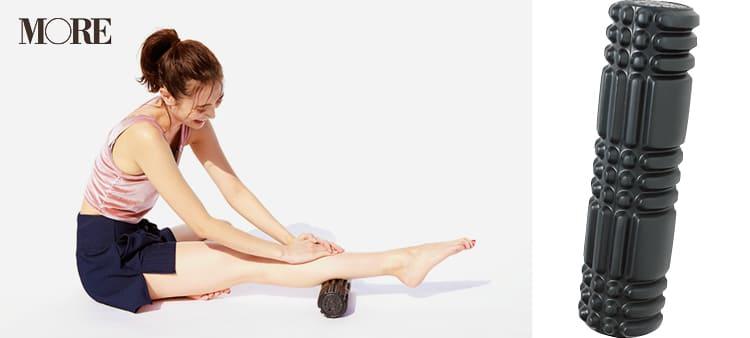 美ボディを目指す筋トレメニュー特集 - 二の腕やせ、脚やせなどジムや自宅でする簡単トレーニング方法をプロやモデルに伝授!_45