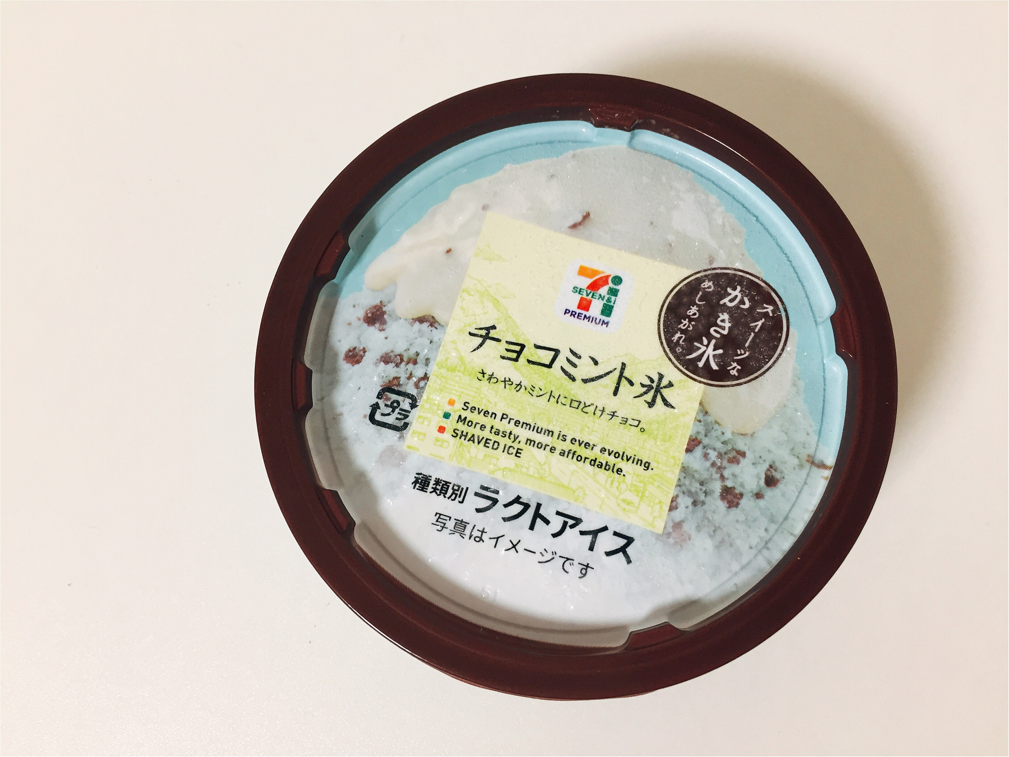 【セブンイレブン】大人気!あのアイスシリーズから『チョコミント氷』が新登場!!_2
