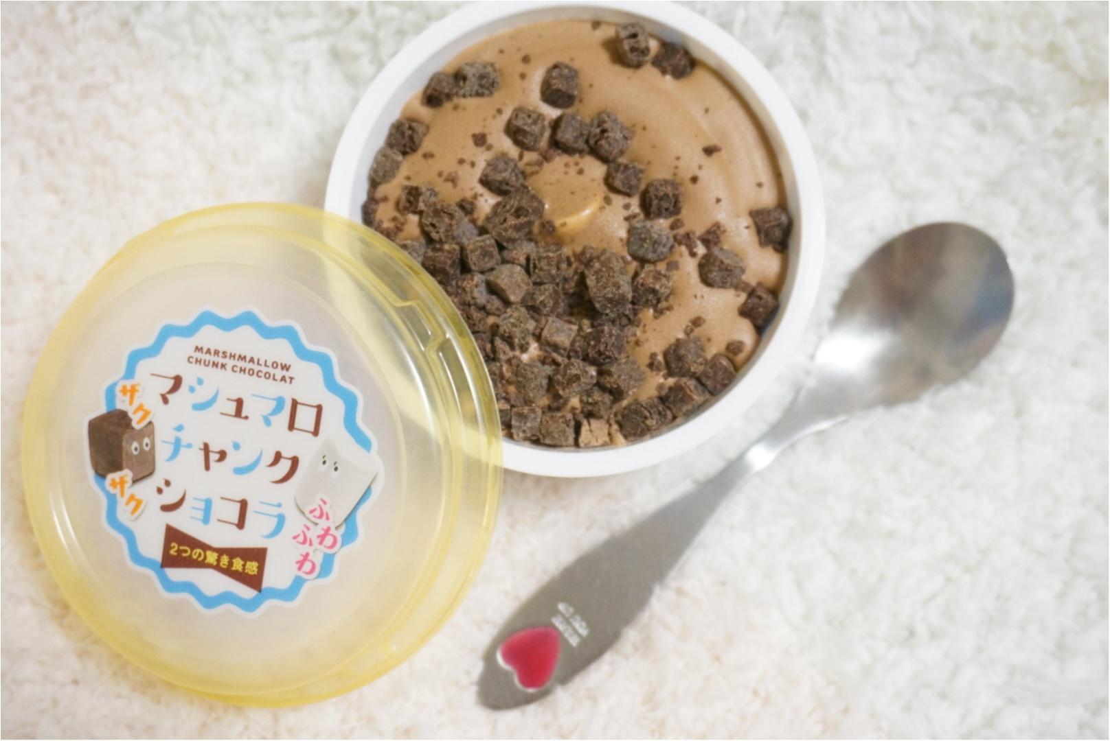 《まるでスモア?》アイス好き必見!新食感が楽しいコンビニアイスを発見❤️_5