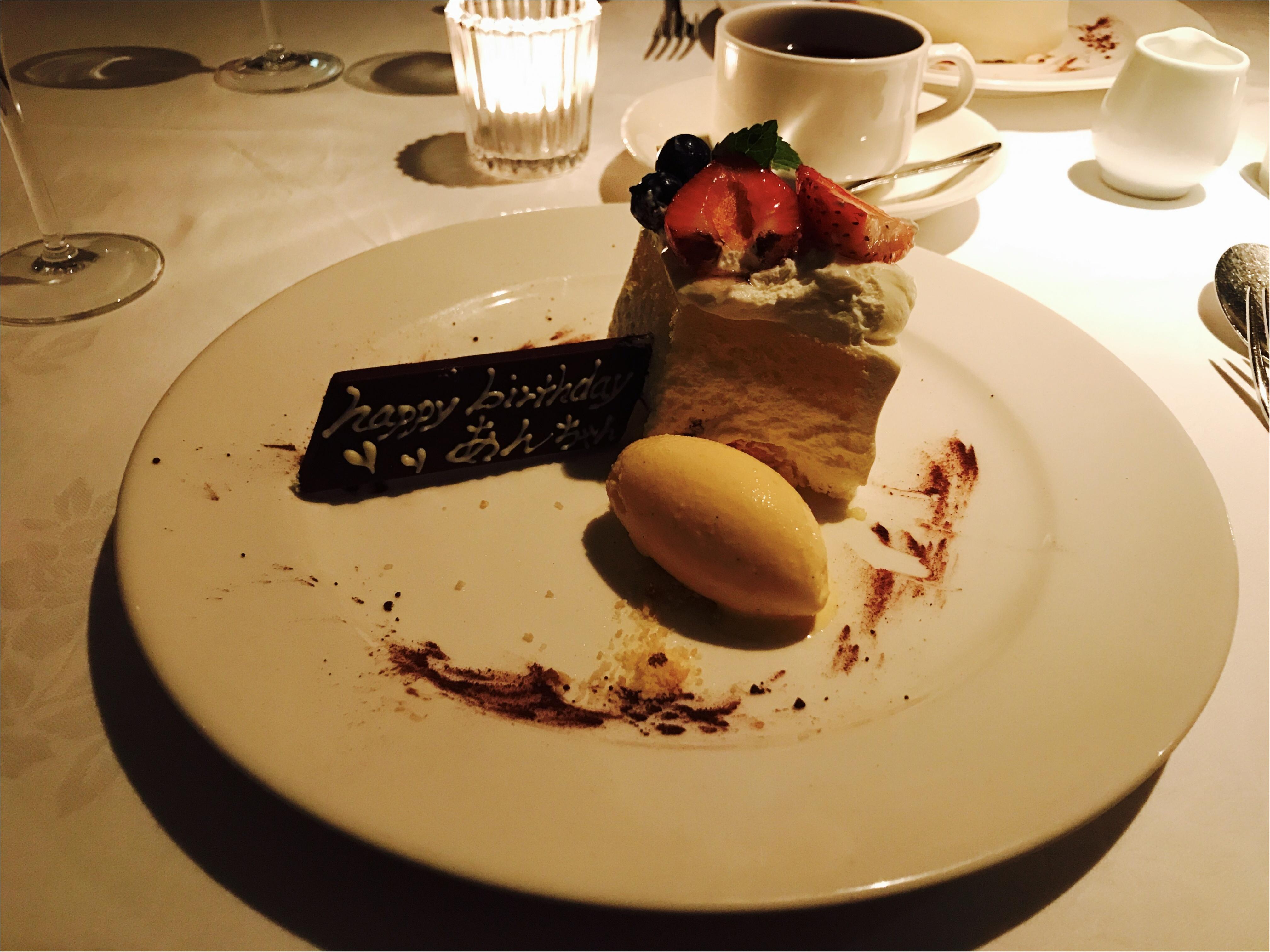 【AUXAMIS TOKYO】東京駅丸ビル35階絶景のフレンチレストランで誕生日ディナー♡_10