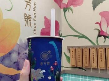 台湾のスタバでタピオカが飲める♡ 女子旅におすすめのおしゃれホテル情報も!!【今週のライフスタイル人気ランキング】