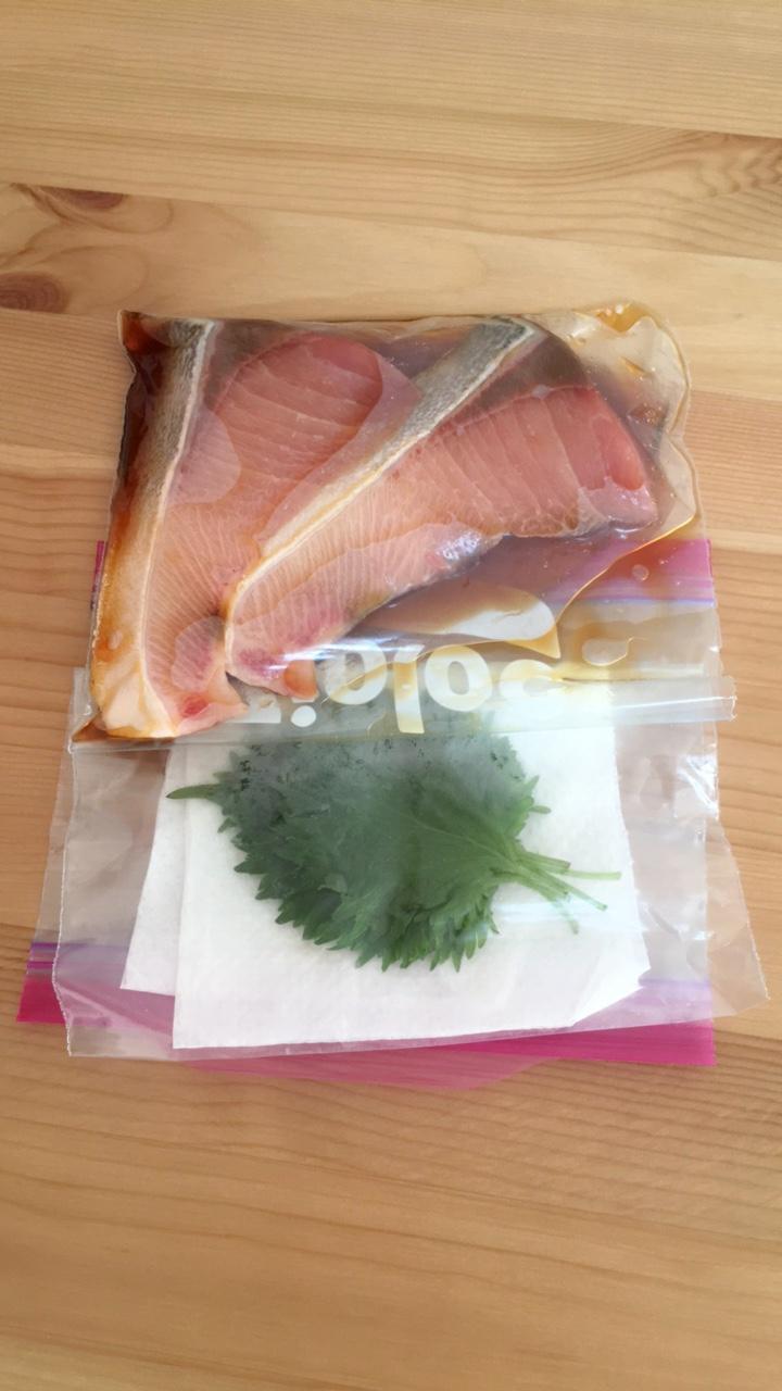 《週末》簡単作り置き(野菜)と下味冷凍!_5