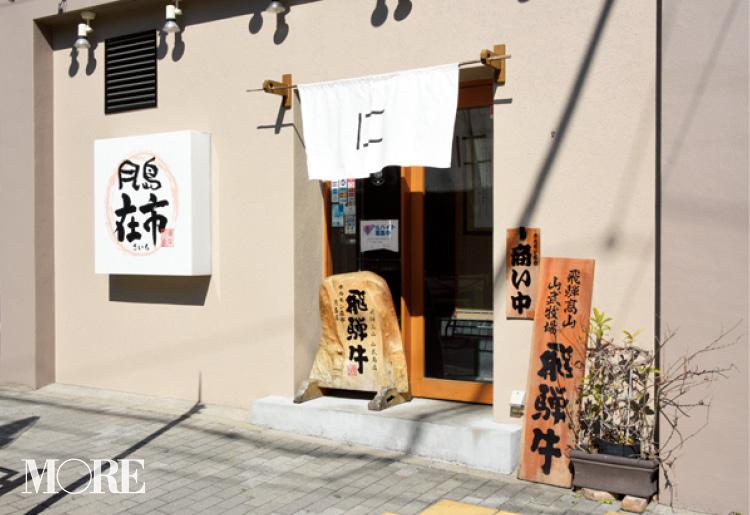 『黒毛和牛 御殿かるび』に『炙り上ロース』、箸が止まらない! 白ご飯が進む ! 東京のおすすめ焼肉店&メニューはこれだ_3