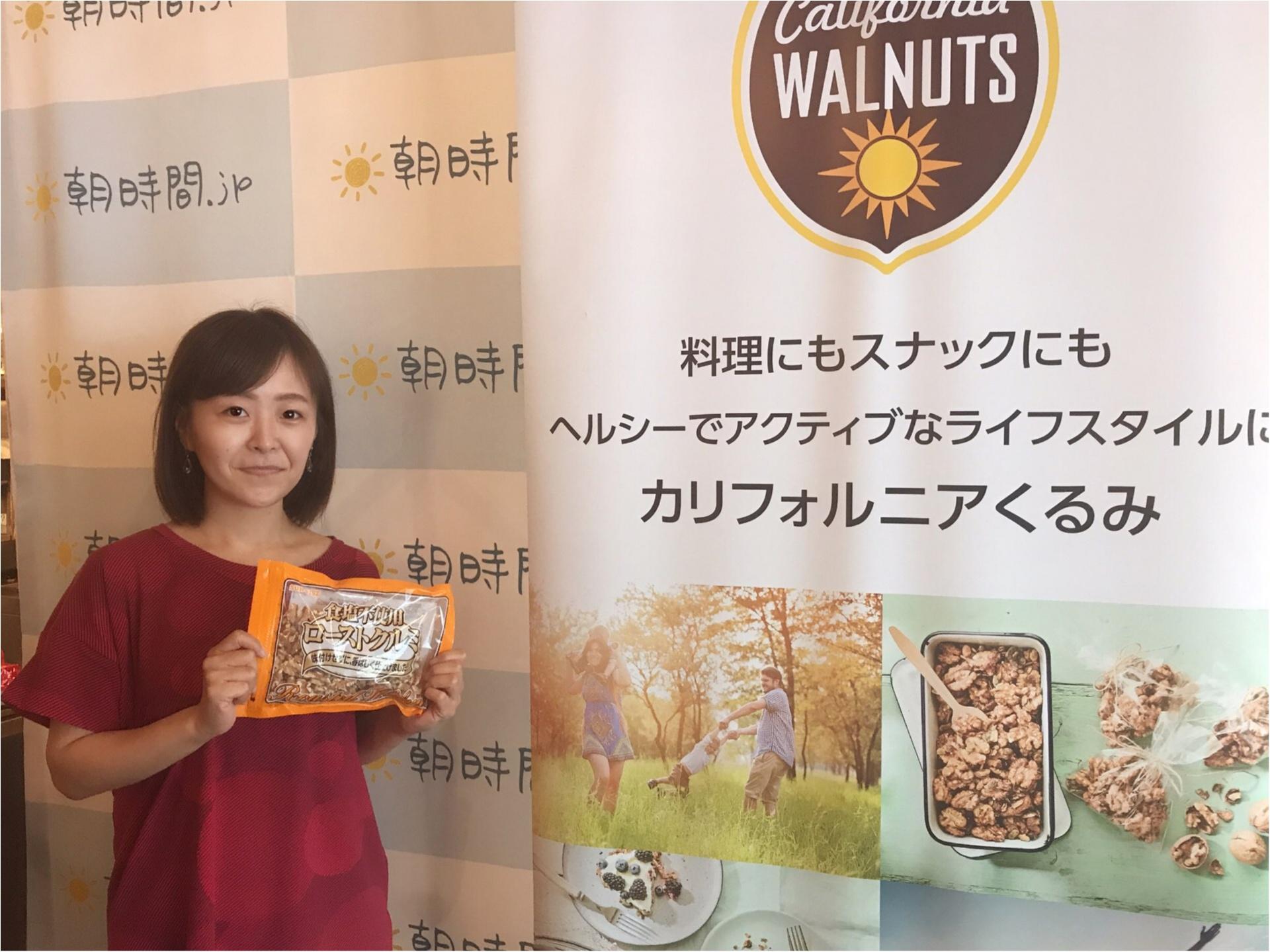 【朝活】にチャレンジ!東京タワーの展望台で「眺め最高」のヨガ体験してきました♡_8