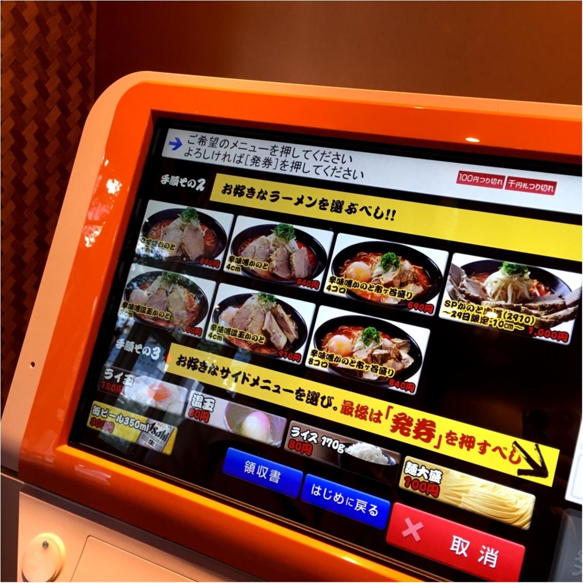 【29日:肉の日限定メニュー】フォトジェニックな辛味噌ラーメン♡_2