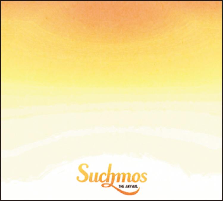 感情ひしめく春の心に寄り添ってくれる。Aimer、Yogee New Waves、Samuel、back number、Suchmos【オススメ☆ミュージック】_6