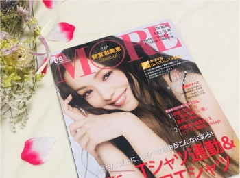 購入必須!MORE8月号発売✩安室奈美恵さん表紙♡今月は3つ記事に載せていただいてます¨̮