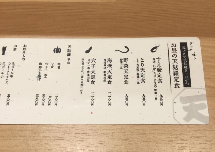 広島女子旅特集 2019   人気のお土産やグルメスポットは?_14