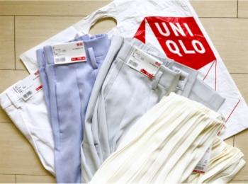 【UNIQLO】衝撃価格。今から使える《春色ボトム》4着で¥3000以下でした!!
