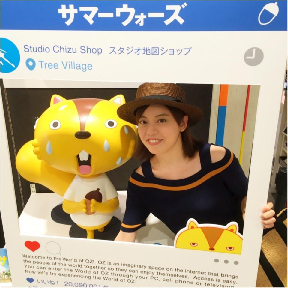 映画『サマーウォーズ』コラボカフェ【OZ STAND-オズ スタンド-】が東京スカイツリータウンに登場♡_6
