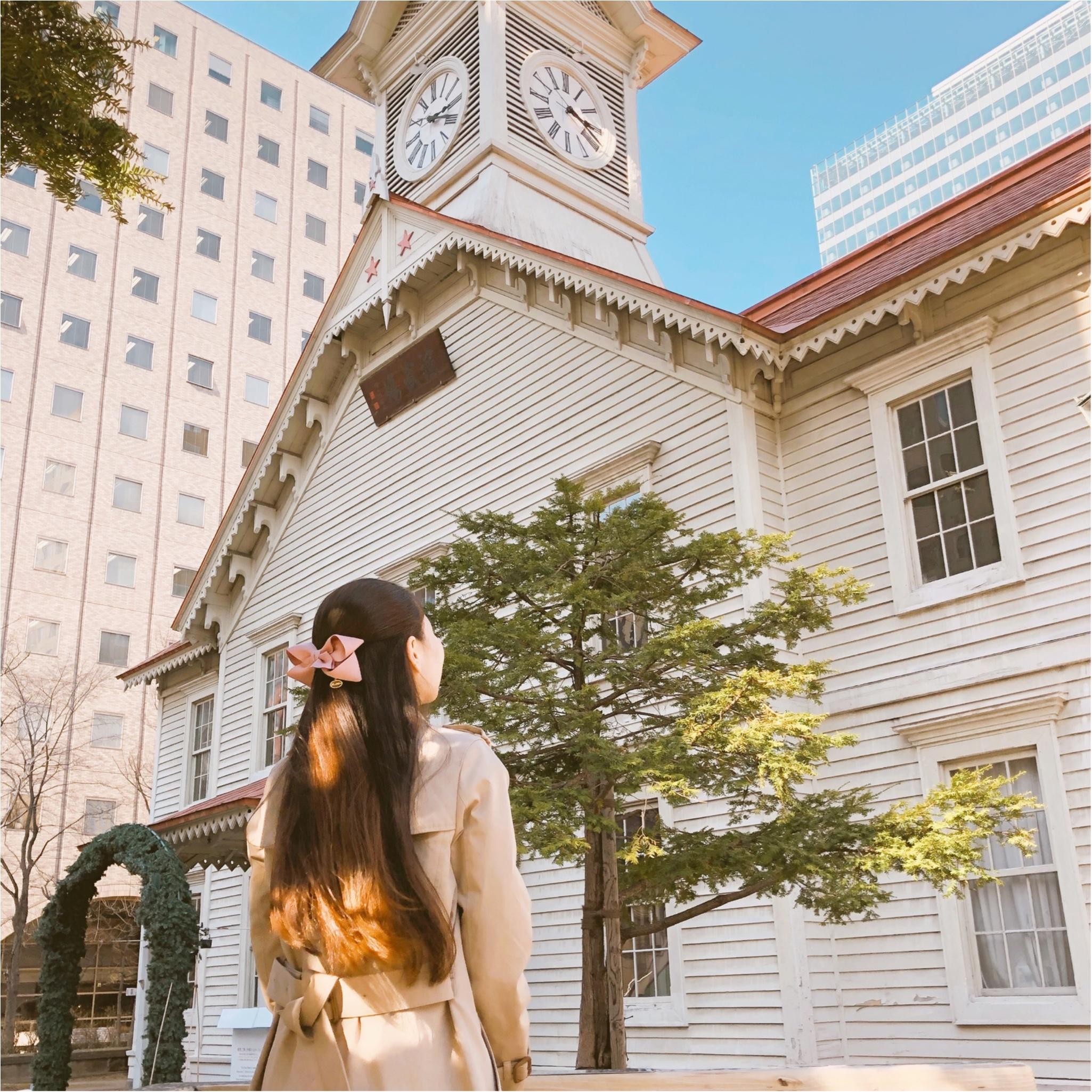 《 北海道・札幌 》SNS映えする♡ これは撮りたい!フォトジェニックなスポット3選と北海道限定スタバのフラペチーノ♡♡_3