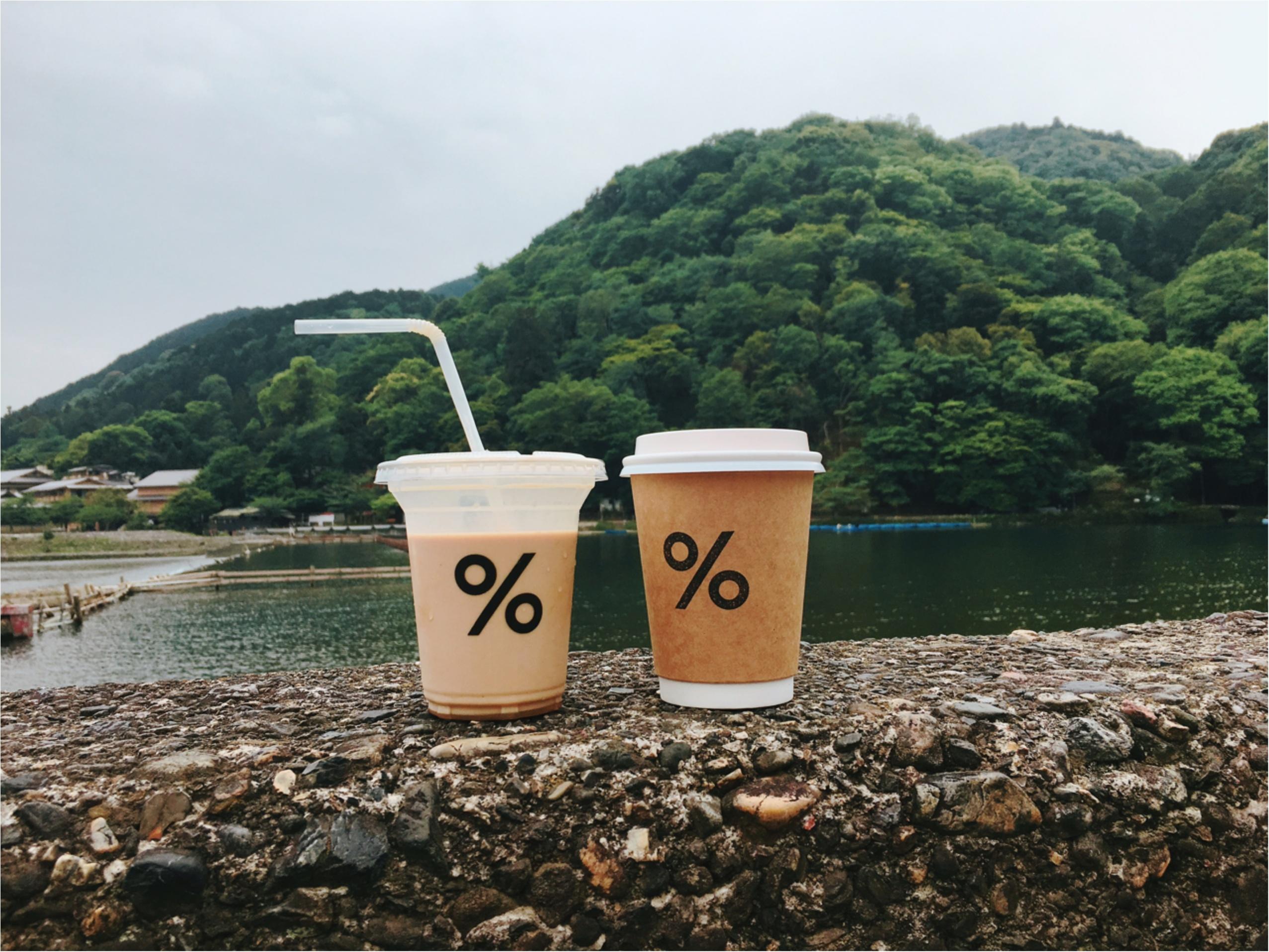 京都・嵐山で「 #インスタ映え 」かわいいスイーツを本気で探しました!究極の3選_2