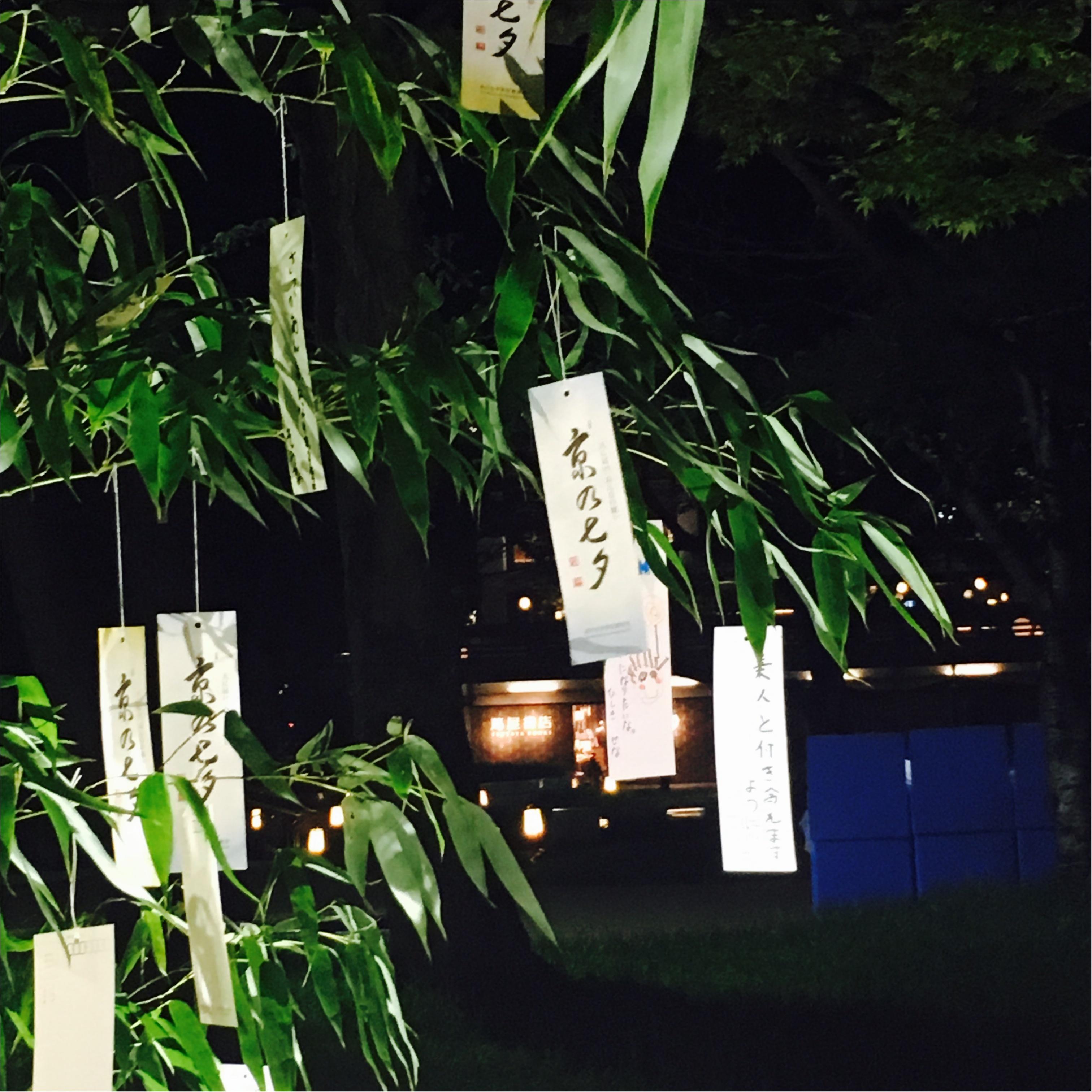平安神宮[京都]京の七夕へ行ってきました!_1
