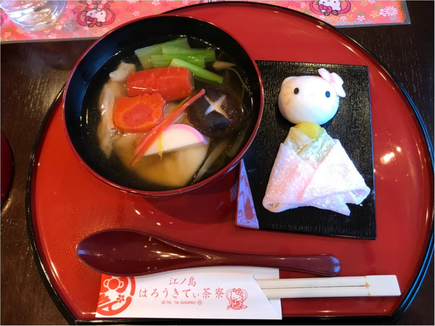 あけましておめでとうとございます 初日の出!江ノ島でシラス丼 _4