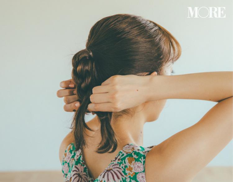 休日のヘアアレンジ♡ 「花柄ワンピ」×「三つ編みポニー」で、ロング・ミディアム・ボブの印象をいっきに夏らしく♡_3