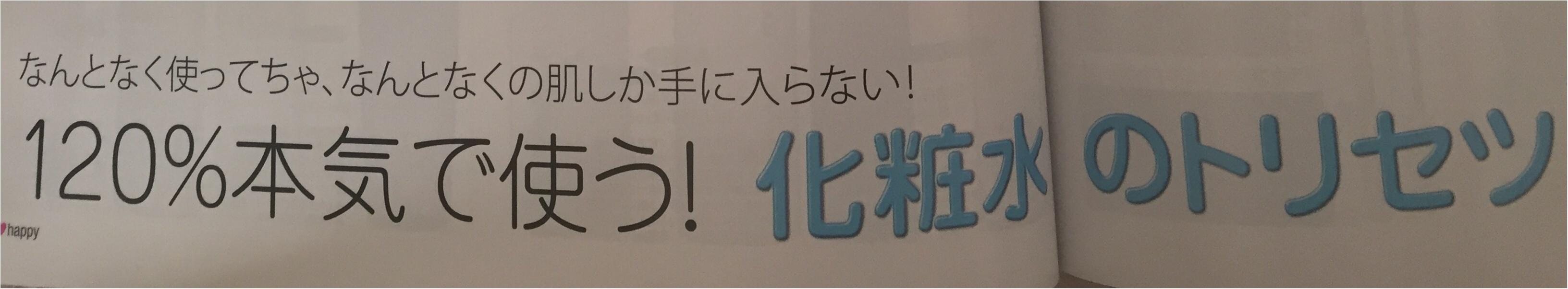 【MORE12月号☆発売中】特別付録はCOACHステーショナリー4点セット✨≪samenyan≫_12