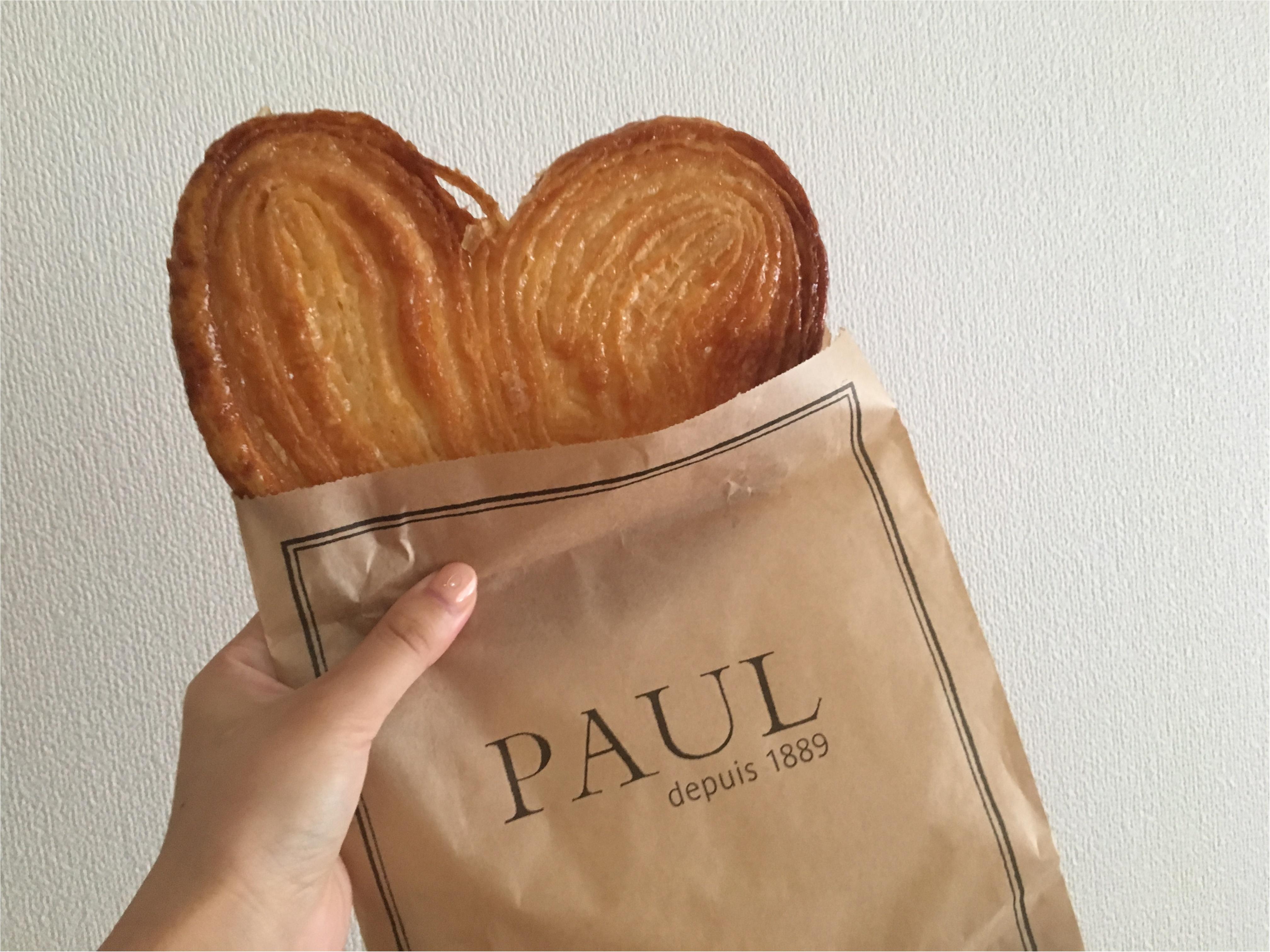 顔が隠れちゃうビッグサイズ!?PAULのハート型パイはもうチェックした?_1
