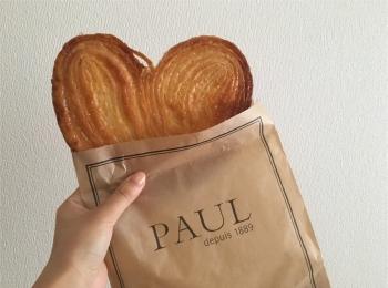 顔が隠れちゃうビッグサイズ!?PAULのハート型パイはもうチェックした?