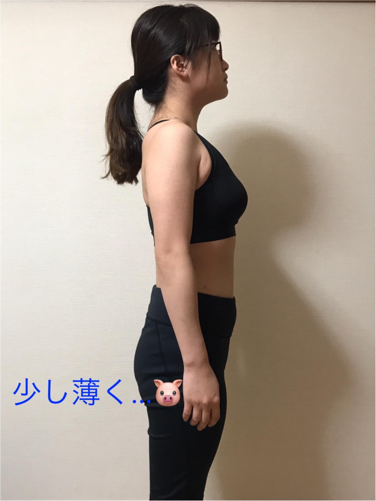 【9月の結果報告】スタートから-6.6キロ! 目標達成まであ、あと0.4キロに♪【#モアチャレ 7キロ痩せ】_5