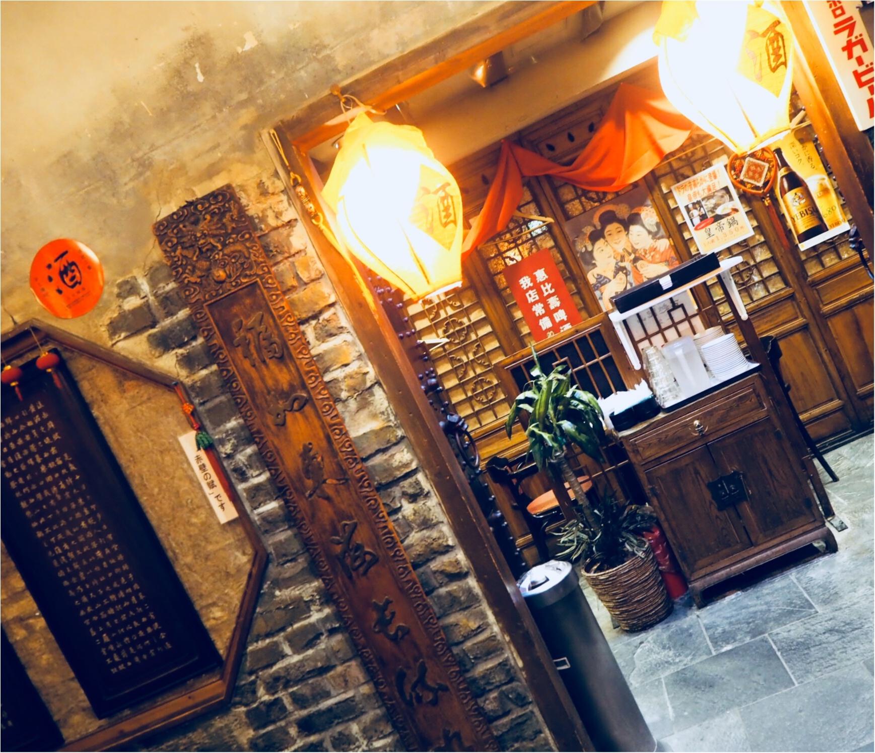 【新宿・老辺餃子】日本ではココだけ!清の皇帝も大絶賛した歴史ある餃子をぜひ味わってみて〜❤︎_1
