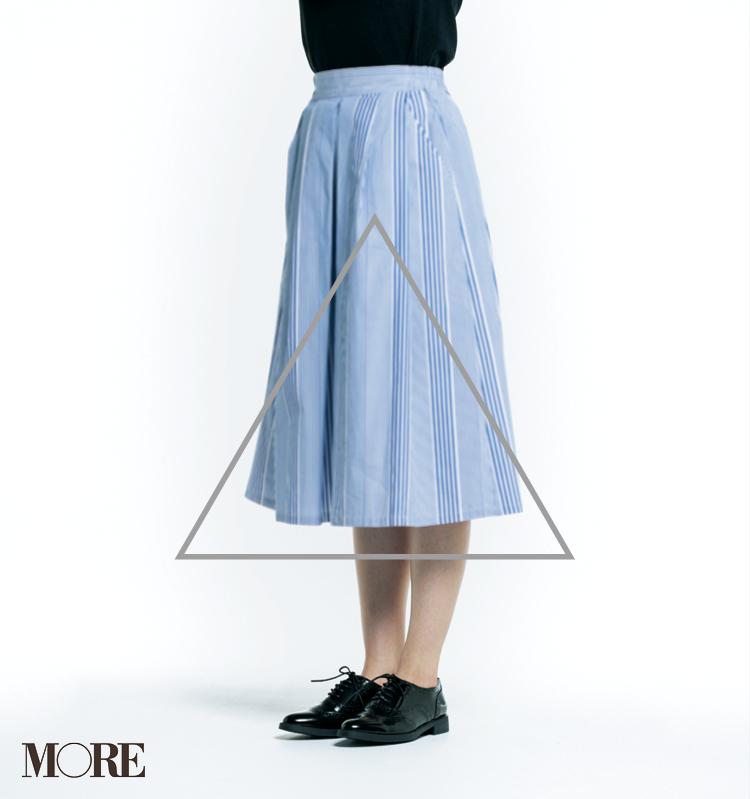 春スカート、いちばんきれいに見える靴はどれだ!? 全部はいてみました選手権☆記事Photo Gallery_1_13