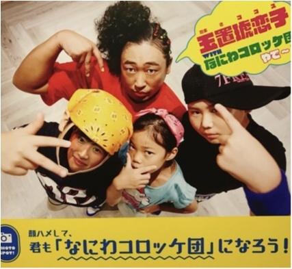 《おもしろフォトスポットがいっぱい》池袋PARCOで開催中の『東京クリエイターズ・ファイル祭』へ行ってきました!_5_2