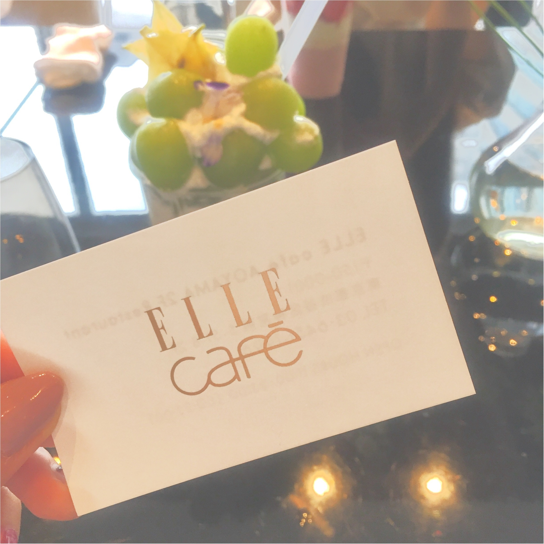 【秋限定!!】シャインマスカットフェアなELLEcafeへ行って、秋の色を堪能してきました♡♡一緒に行ったのはモアハピ部の…♡_2