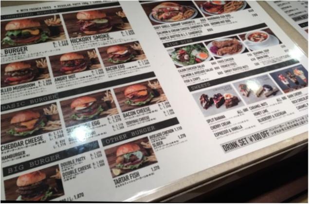 新宿で落ち着けるカフェ探してない?♡ホントは教えたくないオススメのお店(*´∀`*)_10