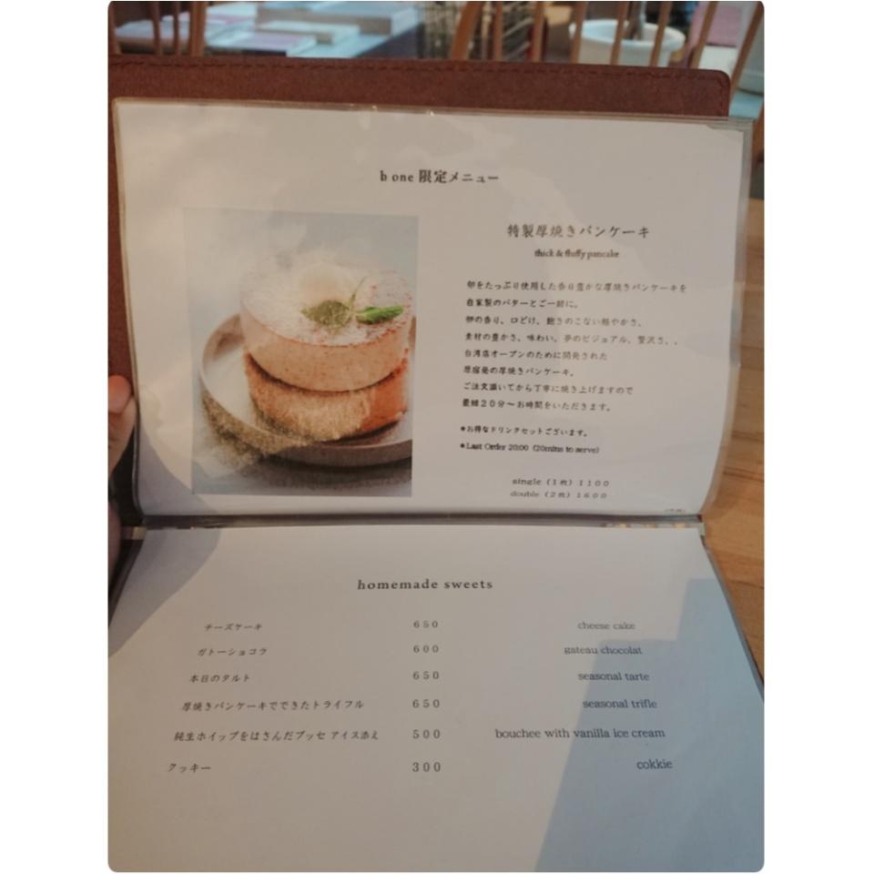 《女子の夢♡》表参道のuzna omomの5段重ねパンケーキで至福のひとときを♡_4